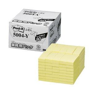 【送料無料】3M ポスト・イット 業務用パックふせん 再生紙 75×25mm イエロー 5004-Y 1パック(80冊)