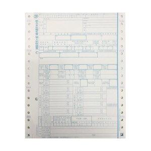 【送料無料】(まとめ)東京ビジネス給与支払報告書(源泉徴収票) 4枚複写・連帳 平成30年提出用(平成29年分) BP3003-0291箱(100セット)【×3セット】