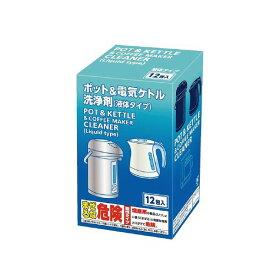 【送料無料】(まとめ)白元アース ポット&電気ケトル洗浄剤液体タイプ12包入【×5セット】