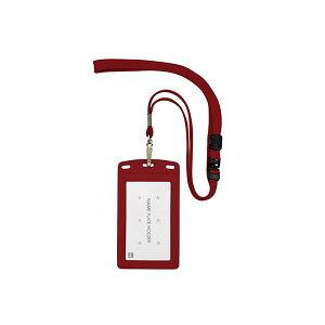 (まとめ) オープン工業 吊り下げ名札 レザー調 タテ名刺 1枚 赤【×20セット】