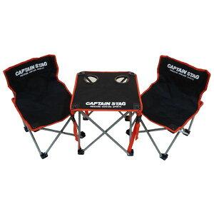 【送料無料】【キャプテンスタッグ】 キャンプテーブル&チェア2脚 セット 【幅365mm】 折りたたみ 『ジュール』 〔アウトドア〕