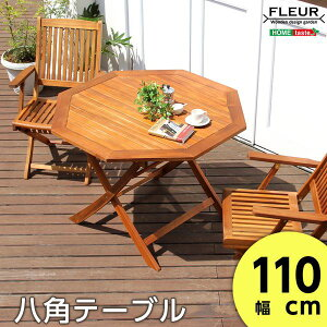 アカシア 八角テーブル/折りたたみテーブル 【幅110cm】 木製 オイルステイン仕上げ 〔ガーデン〕【代引不可】