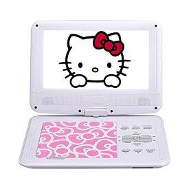 【送料無料】AVOX 9インチポータブルDVDプレーヤー ハローキティ ピンク ADP-9030MKTY-P