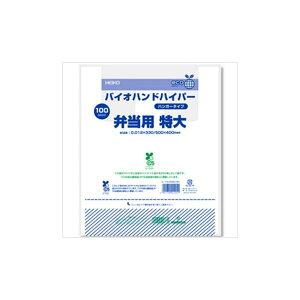 【送料無料】(まとめ)HEIKO バイオハンドハイパー(バイオマスレジ袋) 弁当用 特大 乳白色 1パック(100枚)【×5セット】