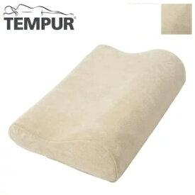 TEMPUR テンピュール オリジナル ネックピロー サイズM まくら Pillow 安眠 快眠 低反発 枕 テンピュール社