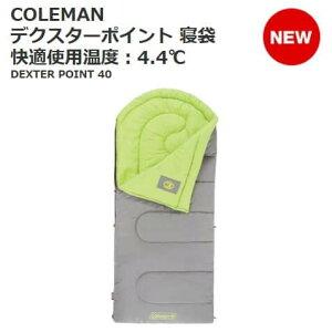 Coleman コールマン 寝袋 デクスターポイント 快適温度 4.4 ℃ キャンプ 洗濯可能 アウトドア