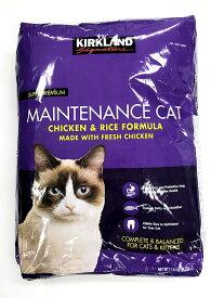【送料無料】KIRKLAND キャットフード ドライ メンテナンス フォーミュラ 11.34kg 猫用 キャットフード ねこ 餌 ごはん ドライフード コストコ 大容量