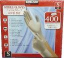 【送料無料】KIRKLAND カークランド ニトリルグローブ 手袋 Sサイズ 200枚×2箱 てぶくろ グローブ 400枚 たっぷり 大…