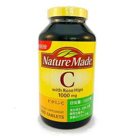 【送料無料】ネイチャーメイド Nature Made ビタミンC VitaminC 500粒 サプリメント