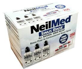 ニールメッド サイナス・リンス キット250包(240ml洗浄ボトル×3本付) NeilMed Sinus Rinse 鼻うがい コストコ 鼻洗浄 鼻洗浄器 花粉症 器具