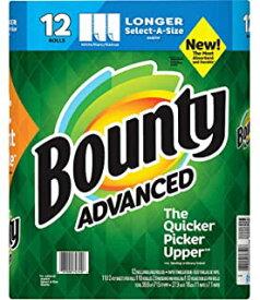 【送料無料】Bounty バウンティー ペーパータオル 2枚重ね 123シート × 12ロール (柄あり) コストコ ペーパー