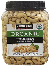 KIRKLAND (カークランド) シグネチャー 有機 無塩カシューナッツ 1.13kg ナッツ カシュ— 大量 大容量 コストコ