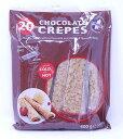 常温保存可能 チョコクレープ 30g × 20本入り フランス産 チョコレート クレープ Chocolate crepes French コストコ