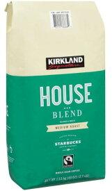 カークランド スターバックス ハウスブレンド コーヒー (豆) 1.13kg Kirkland Signature STARBUCKS House Blend Coffee (Whole Bean)スタバ 珈琲豆