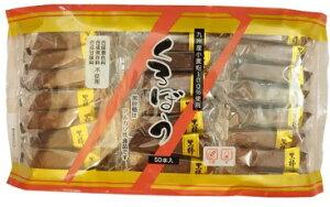 トリオ 黒棒(黒砂糖焼き菓子)50本入 小腹 おやつ 大容量