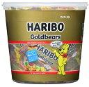 新パッケージ ハリボー ミニゴールド ベアー バケツ ドラム 980g HARIBO Mini Gold Bear パーティー クマ 大容量 グミ…