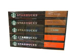 STARBUCKS スターバックスコーヒーカプセル 50個入 ハウスブレンド コロンビア スタバ カプセル コーヒー コーヒーカプセル ネスプレッソ Nespresso