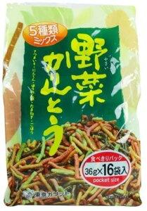 賞味期限11/29 東京カリント 野菜かりんとう36g×16袋 訳あり 期限切れ