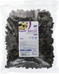 メトロシェフ (METRO Chef) ARO アロ 黒きくらげ 1.2-2cm 500g きくらげ 乾燥きくらげ キクラゲ