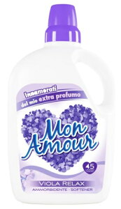 MON AMOUR ファブリックソフナー 3000ml パープルリラックスの香り長時間 持続 衣料用 柔軟剤 仕上剤 大容量 コストコ