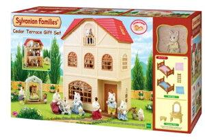 シルバニア ファミリー 3階建てのおしゃれなお家 ギフトセット お人形セット 海外パッケージ 子ども キッズ 誕生日 プレゼント ギフト クリスマス 女の子用 3才 4才 5才 おもちゃ 玩具 お人形