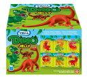 恐竜 グミ 66個 ヴィダル ディノジェリー Vidal Dino Jelly 個包装 大容量 グミ ストロベリー風味 6種類 ティラノサウ…