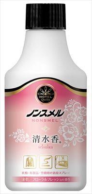 ノンスメル清水香 衣類・布製品・空間用スプレー フローラルフレッシュの香り つけかえ300mL(300ML) ノンスメル清水香 フローラルF つけかえ300ML【50566】