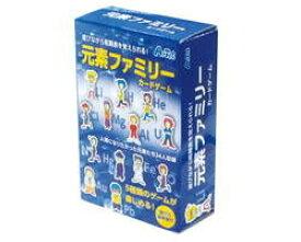 94743 元素ファミリーカードゲーム【アーテック】 03123711-001【03123711-001】[4521718947433]
