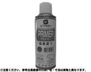 プライマー5621 グレー 規格(300ML) 入数(1) 03654343-001