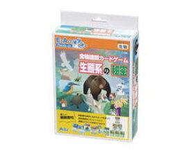 55717 科学シリーズ 食物連鎖(生態系)学習ゲーム 【アーテック】 03119698-001