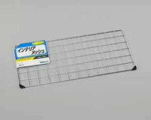 スチールメッシュパネル 60×30cm [Tools & Hardware] 00874080-001【00874080-001】[4977720633015]