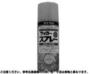 ラッカーMAX シルバー 規格(300ML) 入数(1) 03653909-001