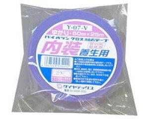 パイオランクロス 養生テープ 内装養生用 ゆかり Y-07-V 50mm×25M [Tools & Hardware] 03864025-001【03864025-001】[4967529534002]