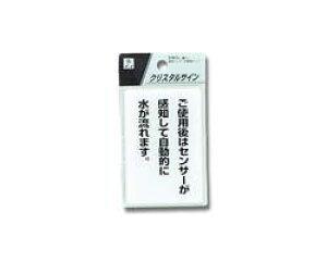 光 プレート ご使用後はセンサー CJ690-8 [Tools & Hardware] 00873690-001【00873690-001】[4977720690803]
