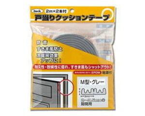 アイテック M型戸当り防音テープ グレー KMG50-200 [Tools & Hardware] 00874317-001【00874317-001】[4535395508054]