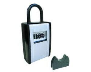 【送料無料】日本ロックサービス カードと鍵の預かり箱 00721208-1 DS-KB-2 [Tools & Hardware] 00721208-001【00721208-001】[4936053500029]