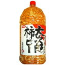 【送料無料】谷貝食品工業 大次郎柿ピー2.4kg 柿ピー パーティお菓子 超巨大柿ピー特大柿ピー