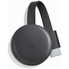 【送料無料】◆Google chromecast3◆GA00439-JP チャコールグーグル クロムキャスト3クロームキャスト3 スマホからTVに接続 HDMI変換ストリーミング音楽動画 映像 携帯の映像を写せる テレビに接続アプリ黒google chrome cast 3rd第三世代第3世代 0842776106230 GA00439JP