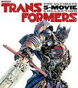 【送料無料】TRANSFORMER 1-5 Collection トランスフォーマー DVD 5枚組 オリジナル リベンジ ダークサイド・ムーン …