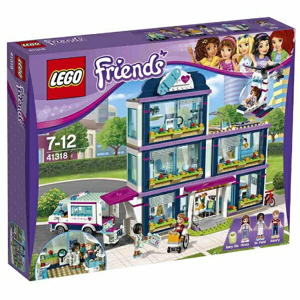 【送料無料】レゴ (LEGO) フレンズ FRIENDS ハートレイクシティの病院 41318 セット ブロック レゴ