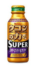 ハウス ウコンの力スーパー 120ml×6本入り 5ケース 合計30本 ハウスウェルネスフーズ ウコンの力super秋ウコン紫ウコン健康ドリンク 缶120ml【759556】