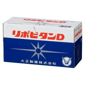 大正製薬 リポビタンD 100ml×20本 (2ボール売り) 2ボール【47461902】