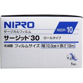 ニプロ 防水フィルムロールタイプ サージットロールタイプ 業務用 10cm×10m 単品1個【4987458210129】