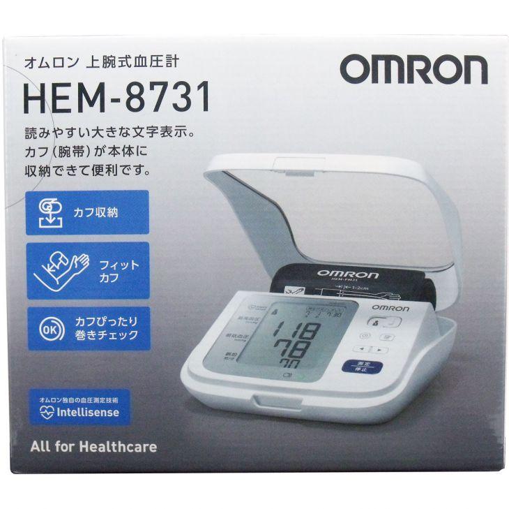 オムロン 上腕式血圧計 HEM-8731 単品1個【4975479409677】