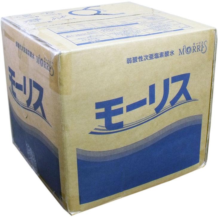 【送料無料】業務用 弱酸性次亜塩素酸水 モーリス200 20L 単品1個【4580390219719】