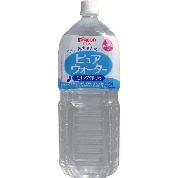 ピジョン 調乳用純水ピュアウォーター 2L 単品1個【4902508035996】