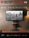 【送料無料】テレビ台 壁寄せ 壁面 ハイタイプ・背面収納付 壁よせTVスタンド 〔ウォール〕 テレビラック テレビスタンド スチール製 スタイリッシュ 伸縮 高さ調節 伸縮 配線収納 32型 60型