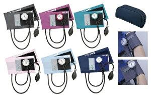 【送料無料】ギヤフリーアネロイド血圧計  カラー:スカイブルー(GF700-05)
