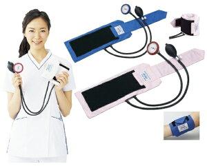 【送料無料】オコセギヤフリーアネロイド血圧計  カラー:ブルー(MY-2300)