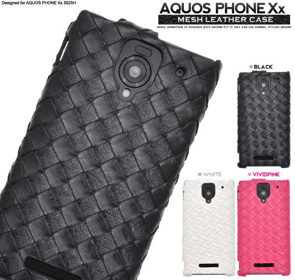 <スマホケース>AQUOS PHONE Xx 302SH(アクオスフォン)用メッシュレザーデザインケース ビビットピンク 1点【s302sh-08】